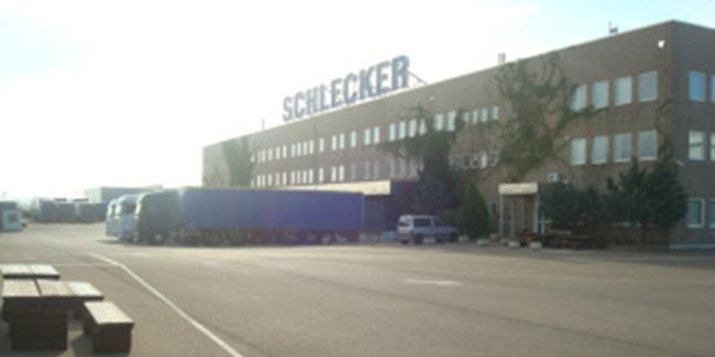 Entrega de la instalaci�n inm�tica Shlecker